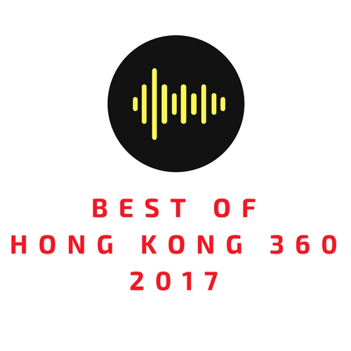 Best-of-2017-Logo Hong Kong 360 | Station News  | Table